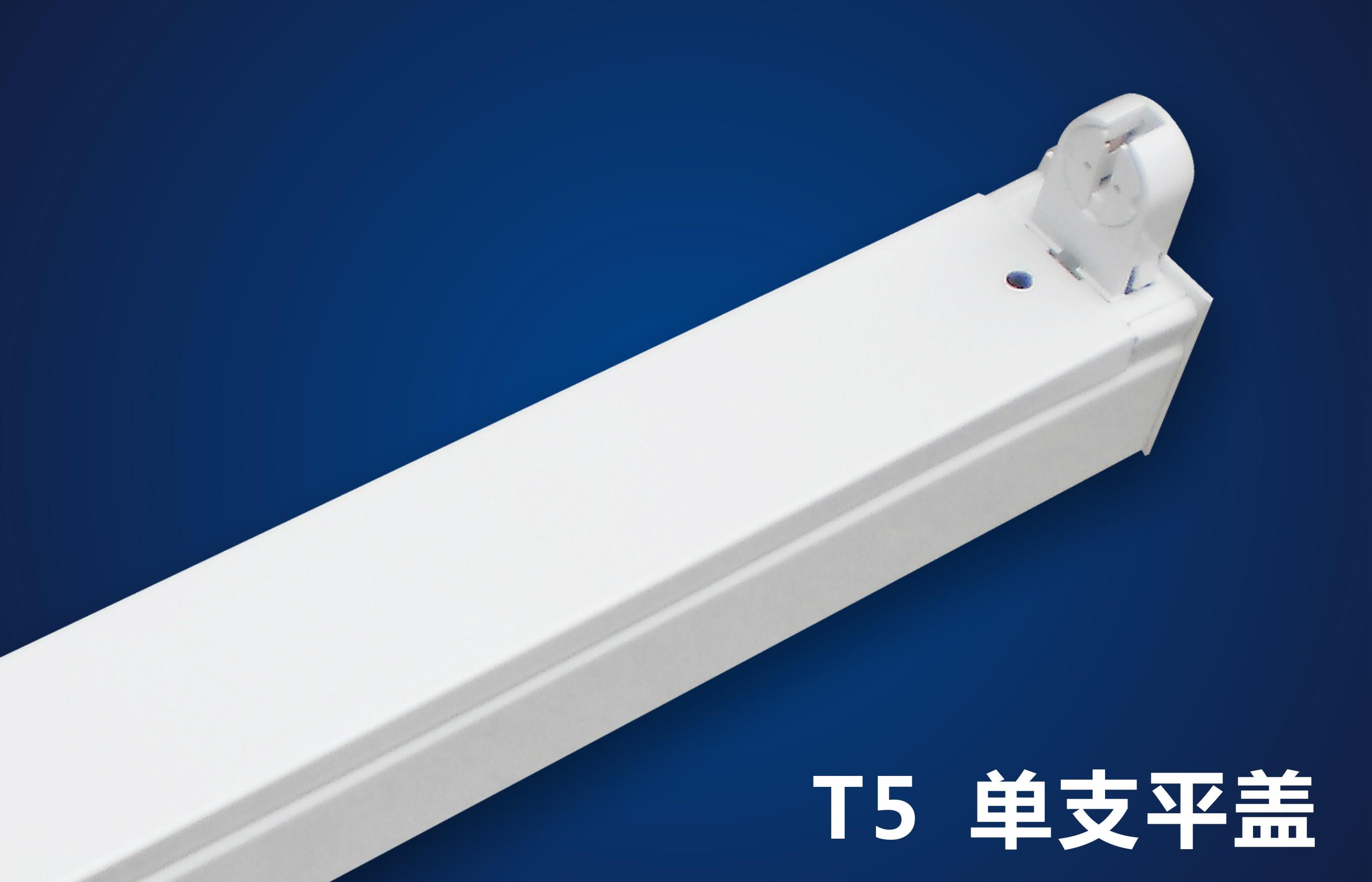 【仿三雄t5t8常规led灯支架】led日光灯18w