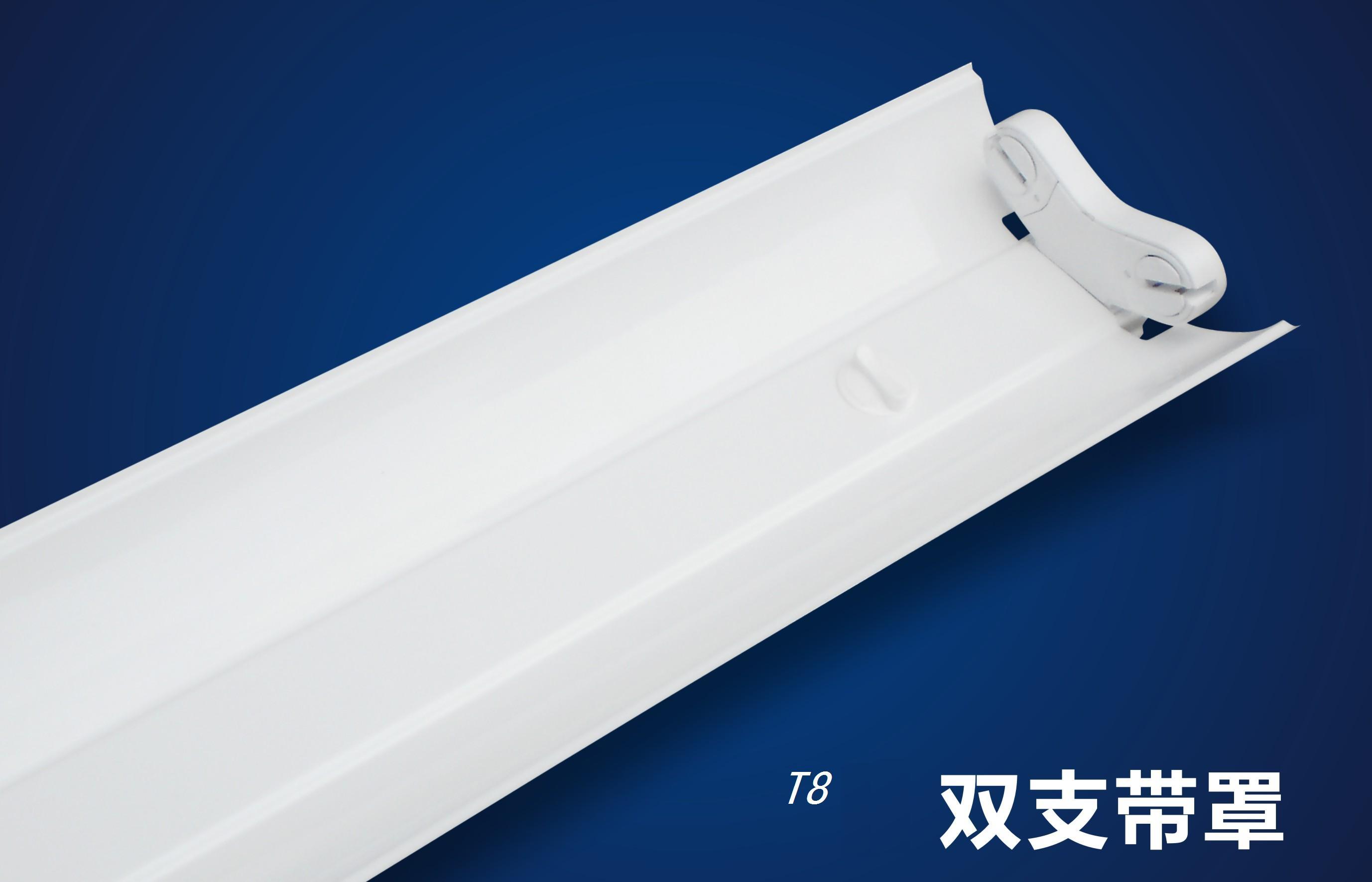 仿三雄LEDT8T5常规支架QYX018支架(三雄LED日光灯支架) 常规支架T5LED及T8LED日光灯支架(三雄LED日光灯支架)系列,配置宽压高PF恒流驱动,并有带反射罩的型号可供选择,专业设计的发射器,反射效率高,美观大方。 乐易支架使用范围广泛,能方便地连成灯带,也能吸顶安装、壁装和吊装。 三雄LED日光灯支架产品特点: 领袖品牌品质无忧 l 3C认证,安全可靠,经久耐用 l优质钢板,整体喷涂,使用寿命长 l安全可靠的灯座和连接器件:经久耐用,确保长期使用安全 人性设计,轻松应用 l侧面进线孔: